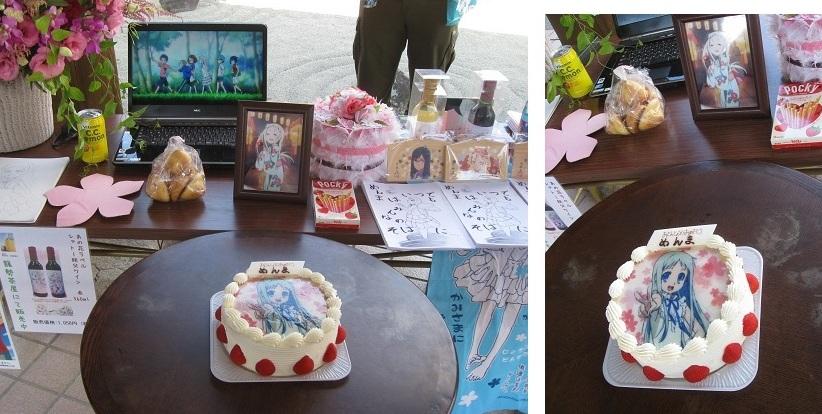 2011めんまお誕生日会 (13)