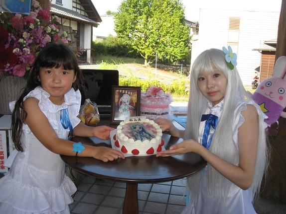2011めんまお誕生日会 (14)