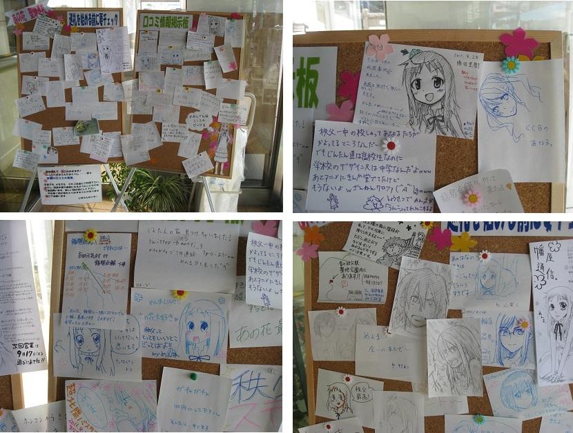 2011めんまお誕生日会 (11)