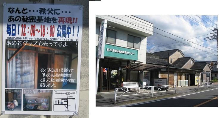 2011めんまお誕生日会 (8)