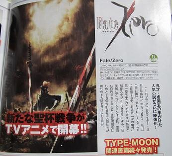 コンプエース2011-11 (2)