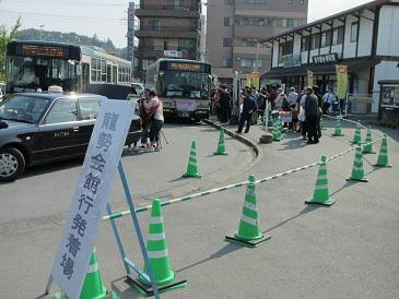 2011龍勢祭り (3)