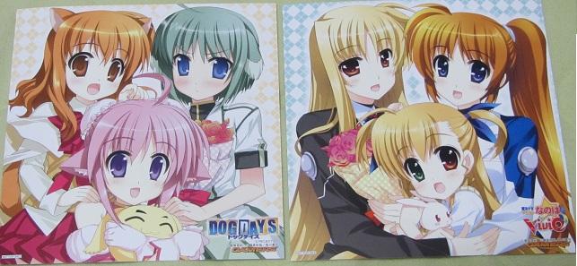 20111026コンプ&コミック (11)