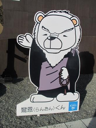 2011なのパ&京都 (12)