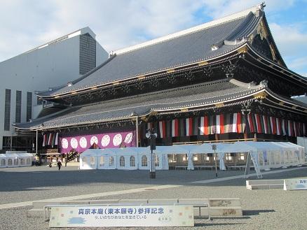 2011なのパ&京都 (11)