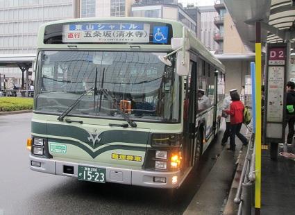 2011なのパ&京都 (5)