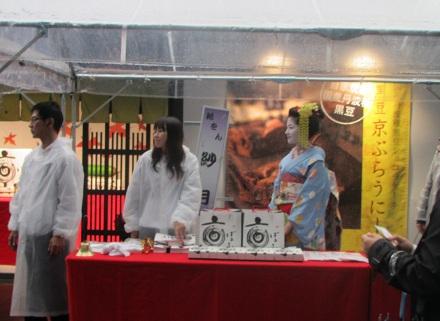 2011なのパ&京都 (4)