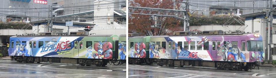 京阪京津線(けいおん) (11)