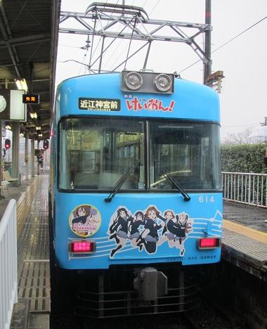 京阪京津線(けいおん) (3)