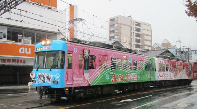 京阪京津線(けいおん) (1)