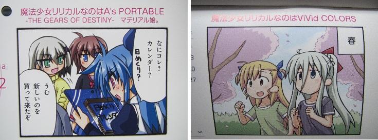 20111227アニメ誌 (10)