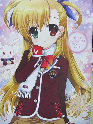 20111227アニメ誌 (9)
