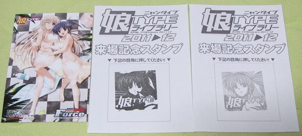 20111227アニメ誌 (8)