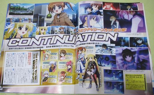 20111227アニメ誌 (7)