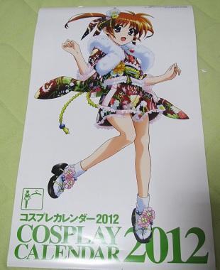 20111227アニメ誌 (6)