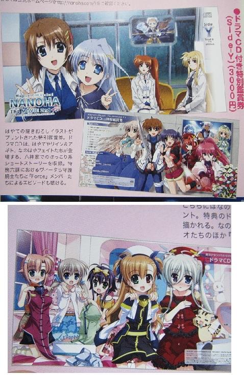 20111227アニメ誌 (5)