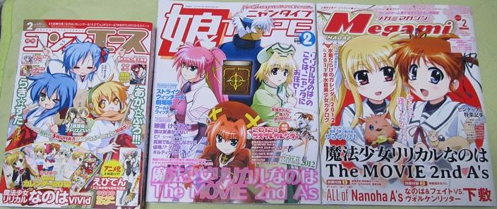 20111227アニメ誌 (1)