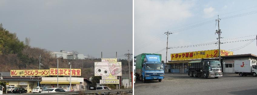 平食201201 (9)