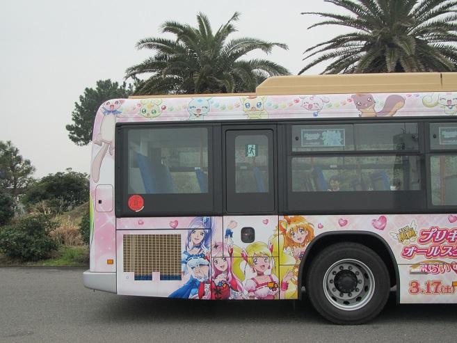 横浜市営プリキュアバス (9)