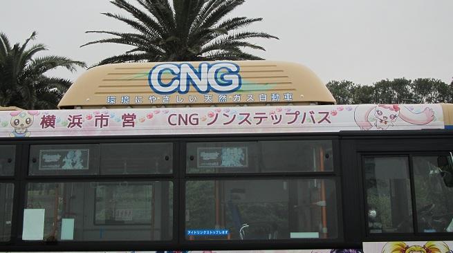 横浜市営プリキュアバス (3)