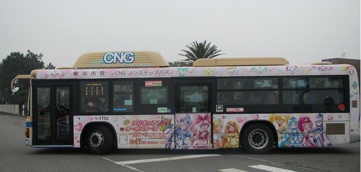 横浜市営プリキュアバス (2)