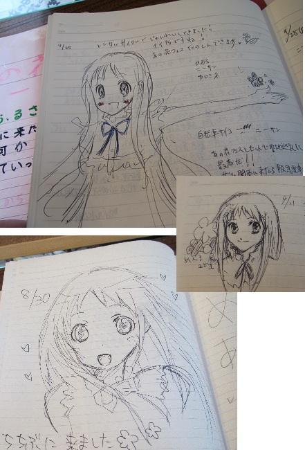 20120413あの花 (6)