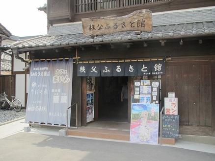 20120413あの花 (4)