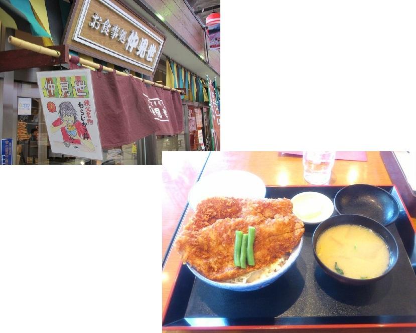 20120413あの花 (1)