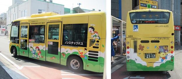 藤子バス (10)