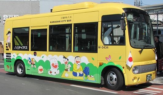 藤子バス (9)