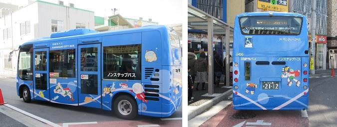 藤子バス (8)