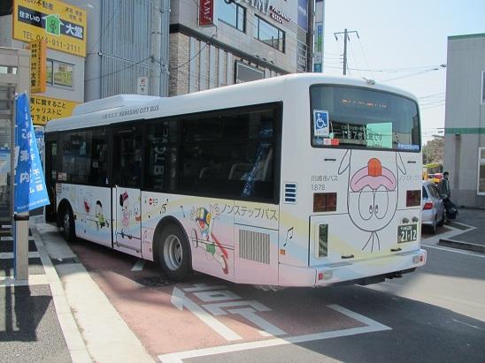 藤子バス (5)