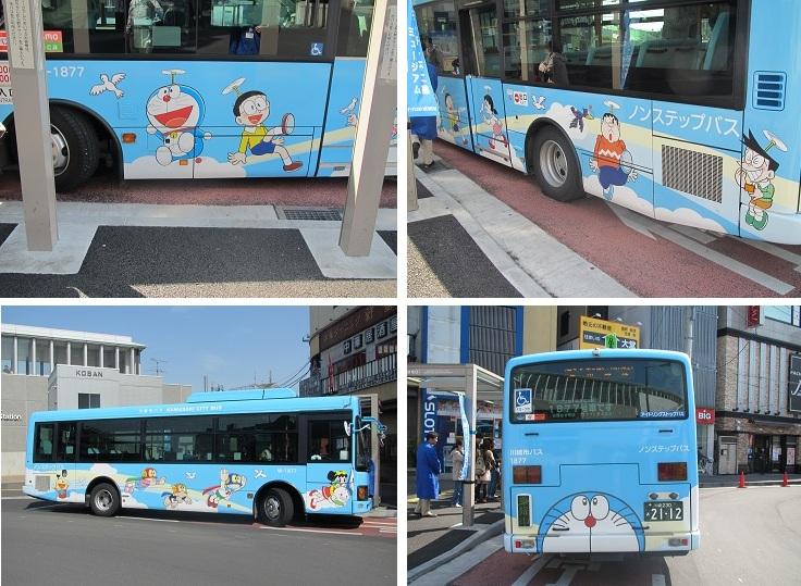 藤子バス (4)