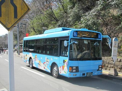 藤子バス (3)