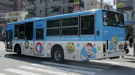 藤子バス (2)