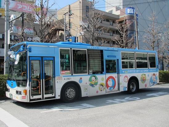 藤子バス (1)