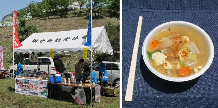 2012MSCC福島  (11)
