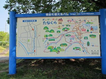 2012MSCC福島  (1)