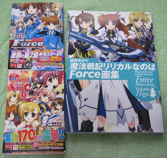 Vivid7・Force5・原画集 (1)