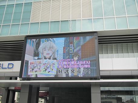 20120629キュアニャル子 (10)