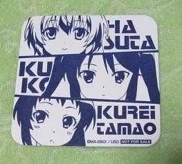 20120629キュアニャル子 (9)