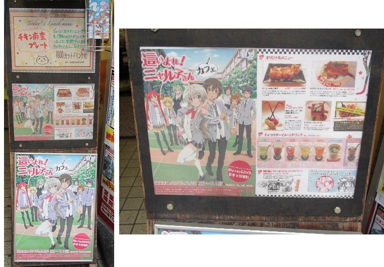 20120629キュアニャル子 (6)