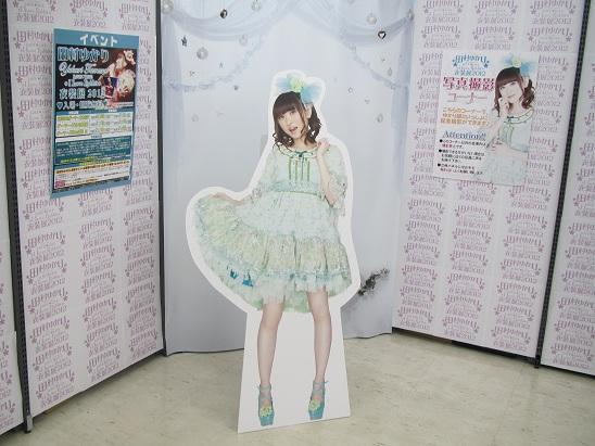 20120629キュアニャル子 (4)