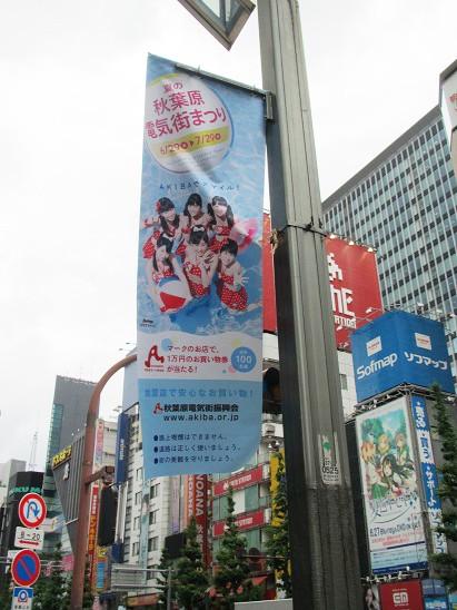 20120629キュアニャル子 (1)