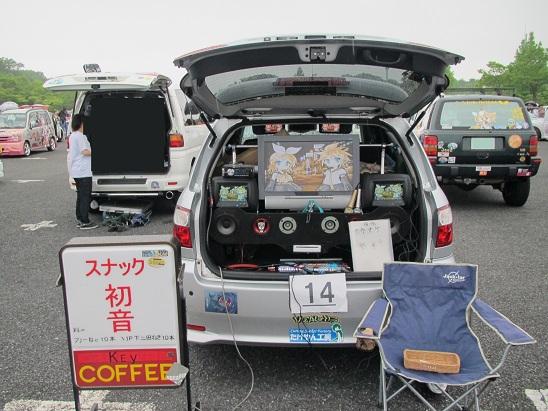 20120701あの花・痛車 (16)