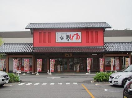 京まふ・琵琶湖・豊郷 (19)