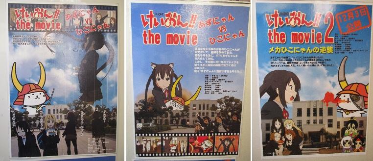 2012勧業祭&豊郷 (19)