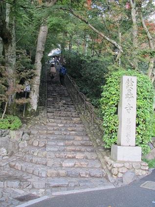 2012勧業祭&豊郷 (12)