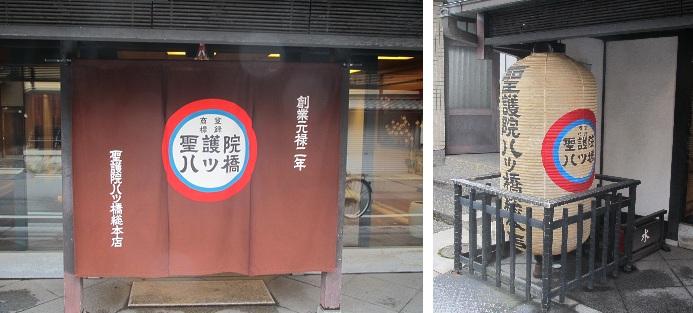 2012勧業祭&豊郷 (11)