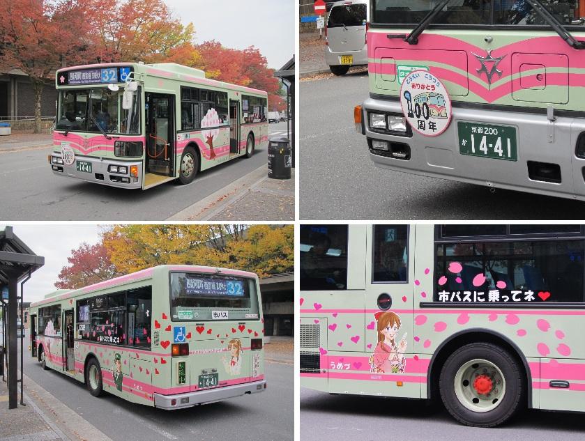 2012勧業祭&豊郷 (3)